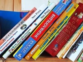 Список солнечных книг на дождливое лето (6+)