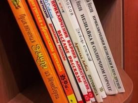 Книжки для озорных детишек