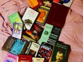 Любовь к книгам обязательна